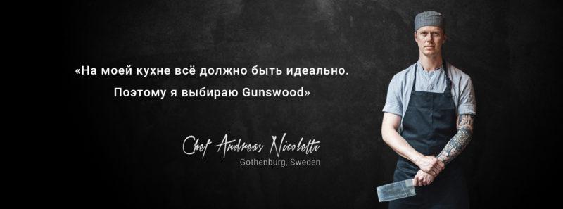 Chef Andreas Nicoletti