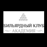 Бильярдный клуб Академия